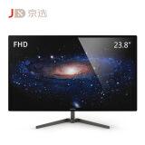 dostyle DM240 23.8英寸 ADS-IPS显示器(100% sRGB)599元 599.00
