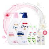 多芬(DOVE)滋养美肤沐浴乳套装 73.5元( 满99 减10)