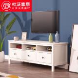 杜沃 电视柜 汉尼斯电视机柜 北欧简约实木电视柜客厅三抽屉组合柜 1.5米 浪漫白 649元