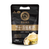 新希望 原态酪乳 芝士浓缩酸奶礼包100g*10袋 3种口味可选 *12件 104.12元包邮(需用券 10.12