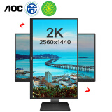 冠捷(AOC) Q27P1U 27英寸 IPS显示器(2560x1440、dE ¥1368