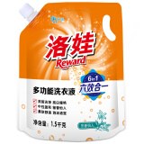 洛娃 多功能洗衣液 1.5kg 8.87元