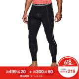 UNDER ARMOUR 安德玛 1257474 男士运动紧身裤 *2件 238元包邮(需用券,合119元/件)