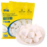 牛轧糖原料+咖啡伴侣!焙芝友 棉花糖 200g *5件 32元合6.4元/件(原价12.8元/件)
