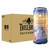 PLUS会员:艾斯宝 西柚小麦精酿啤酒500ml*8听*2 82.6元