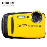 富士 XP120 四防数码相机 黄色1149元 1149.00