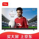 TCL 55Q1D 55英寸 4K液晶电视 3199元包邮(需用券)