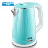 半球电水壶 304不锈钢电热水壶 2升大容量 双层防烫烧水壶K620-G 绿色 39.9元