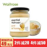 Waitrose 维特罗斯 纯结晶蜂蜜天然原生态 454g*4 149.6元包税包邮 合37.4元/件
