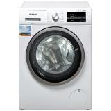 SIEMENS 西门子 WD12G4C01W 8公斤 洗烘一体 滚筒洗衣机 3699元包邮(下单立减)