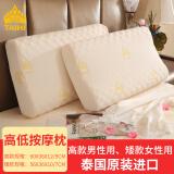 TAIHI 泰嗨 天然乳胶枕头 国内标准款 60*36*12/9cm 券后179元包邮