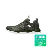 Reebok 锐步 FURYLITE CC AVX20 男士休闲运动鞋 *2件 373.5元包邮(双重优惠,合186.75元/件)