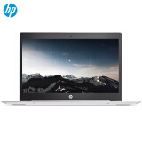 HP 惠普 战66 Pro G1 14英寸轻薄笔记本(i5-8250U/8G/360GSSD/MX150 2G独显)