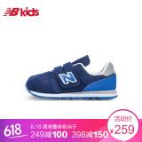 京东商城New Balance 儿童网面运动鞋 159元包邮(双重优惠后)