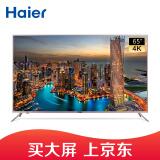 Haier 海尔 LU65K82 65英寸 4K液晶电视 3699元