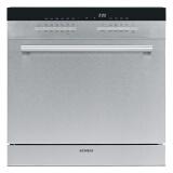 西门子(SIEMENS) SC76M540TI 8套 嵌入式洗碗机 5999元