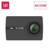 709元 小蚁 yilite 运动相机