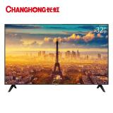CHANGHONG 长虹 32T8S 32英寸 液晶电视 899元