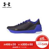 UNDER ARMOUR 安德玛 Curry 3 Low 男子篮球鞋 329元包邮