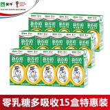 蒙牛(MENGNIU) 新养道 零乳糖低脂型牛奶 苗条装 250ml*15盒 礼盒装 35.9元