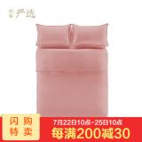 网易严选 透气呼吸纱四件套 粉色 1.8m 388.1元 包邮(双重优惠)