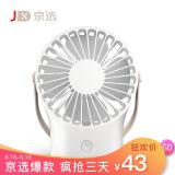 京东商城京选 USB桌面小风扇 学生办公充电风扇 38元(已降31元)