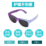 real kids shades 儿童太阳镜178元包邮(需用券)