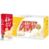 永和豆浆 早餐豆奶 植物蛋白饮料 香浓原味豆浆250ml*12盒/箱 19.6元