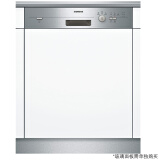 SIEMENS 西门子 SN53E531TI 半嵌式洗碗机 4199元