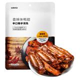 名创优品(MINISO)香辣味鸭翅140g *17件 104.6元(合 6.15元/件)