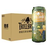 艾斯宝精酿系列 淡色艾尔IPA精酿啤酒 500ml*8听 *2件 97元(下单立减)