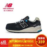 259元起包邮(459-200)New Balance新百伦 999系列复古跑鞋 京东旗舰店史低