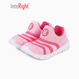 INTERIGHT 糖果色 一脚蹬舒适运动休闲 毛毛虫童鞋 粉色 30 *2件+凑单品 105.8元(需用 券,合 52.9元/件)