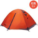 MOBI GARDEN 牧高笛 AIR系列 冷山2air 双层帐篷 329元包邮(双重优惠)