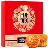 华美 金秋月圆中秋月饼礼盒 760g 29.9元