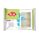 安井 牛奶馒头 240g(早餐食材 儿童口味) *2件 6.9元(合3.45元/件)