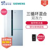 SIEMENS 西门子 KA96FS70TI 对开门冰箱 569升 +凑单品 13335.15元包邮 13335.15
