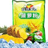 福瑞德 菠萝粉 速溶固体饮料果珍特浓果汁粉 1000g/袋 13.8元