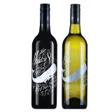 澳大利亚进口红酒 神秘海道(The Hidden Sea)设拉子+长相思葡萄酒 750ml*2瓶+凑单品 84元