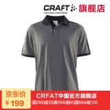 CRAFT Noble 1905075 男款运动POLO衫 184元
