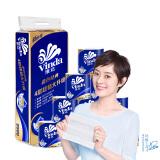 维达(Vinda) 卷纸 蓝色经典3层200g卫生纸巾*10卷 *7件 139.3元(需用 券,合 19.9元/件)