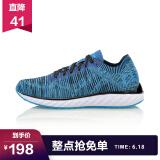 LI-NING 李宁 云四代 炫影 男款跑鞋 *2双 券后206元包邮 折103元/双