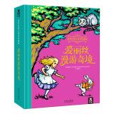 《 爱丽丝漫游奇境记》(立体珍藏翻翻书) 292元,可400-260