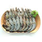 壹家壹站 马来西亚黑虎虾(活虾急冻)800g 30-40只 盒装 *2件+凑单品 96元(需用券,合48元/件)
