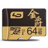 LD 64G Class10手机内存卡TF(micro-SD)卡行车记录仪存储卡 64.9元