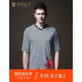 PINLI 品立 B182711283 男士V领条纹修身印花短袖T恤 *2件 169元 包邮(合 84.5元/件)