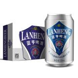 LANHENG 蓝亨 经典啤酒 10度 330ml*24听 82.6元包邮(下单立减)