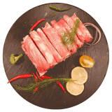 HONDO BEEF 恒都 新西兰羊肉卷 250g *10件 99元包邮(需用券)