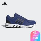 adidas 阿迪达斯 equipment 10 m 男子跑步鞋 200元包邮(需用券)