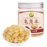 HE YU 禾煜 皂角米 100g 49元,可优惠至34.25元